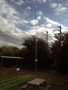 antenna-end-1